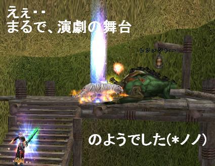 200802021.jpg