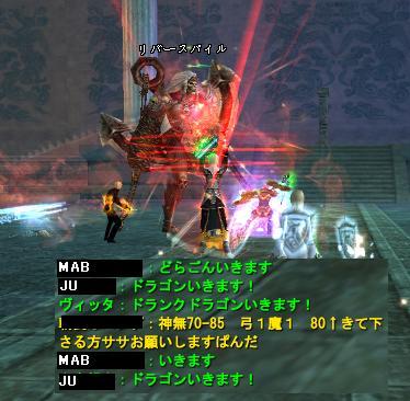 200802112.jpg