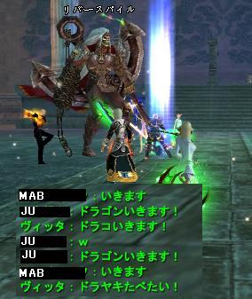200802113.jpg