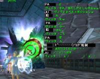 200802164.jpg