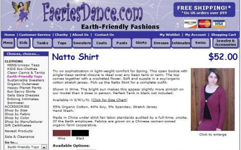 納豆シャツ