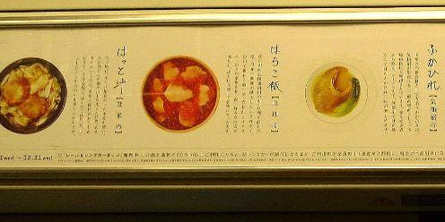 コピー (2) ~ P1010254