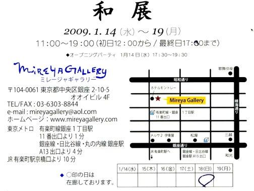 20090106145503.jpg