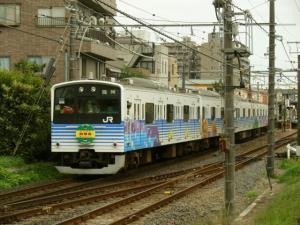 201ec-shikisai-100_a.jpg