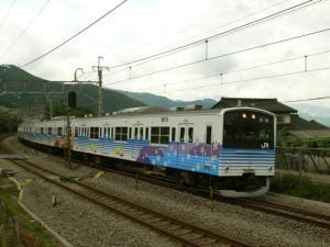 201ec-shikisai-102_a.jpg