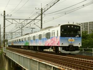 201ec-shikisai-94_a.jpg