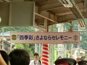 201ec-shikisai-98_a.jpg