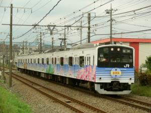 201ec-shikisai-99_a.jpg