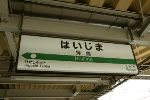 hahi001_a.jpg