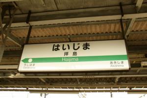 hahi002_a.jpg