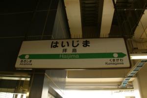 hahi003_a.jpg