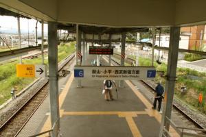 hahi008_a.jpg