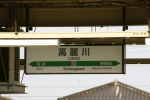 mawa003_a.jpg