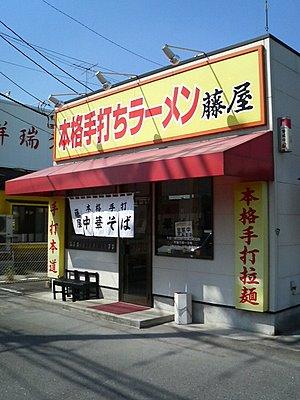 hujiya_soto.jpg