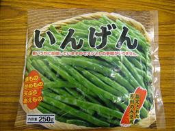 ingen_tyugokusei081014.jpg