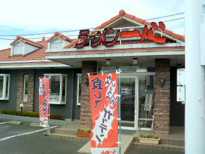 isshin_soto.jpg