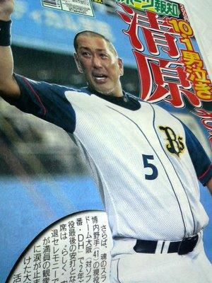 kiyohara_intai_houti.jpg