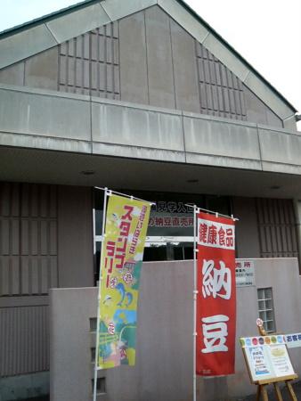 kohsiraeno_oka1.jpg