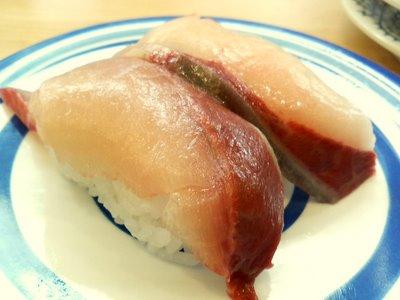 kura_hamachi.jpg