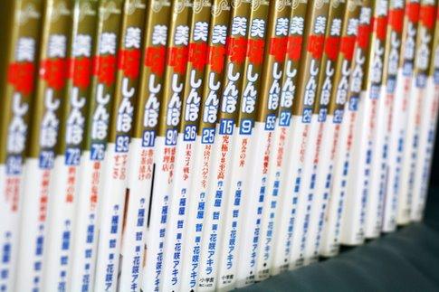 oishinbo_1.jpg