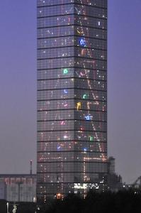 2008-12-12 1 / 1 (11)