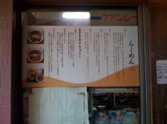 ぷかぷか薀蓄090527