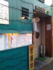 竈店090618