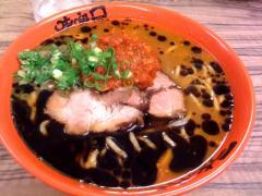 味噌屋八郎商店090710