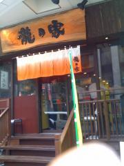 龍の家店090811