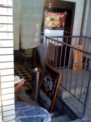 麺や七彩店0901008