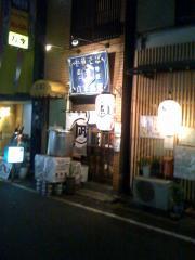 ラーメン凪店091106