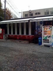 UMA店091112