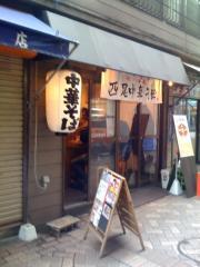 西尾中華そば店091214