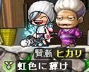 賢c&ヒカリおばちゃん
