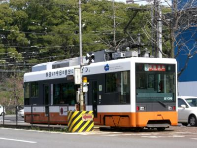 shikoku7.jpg