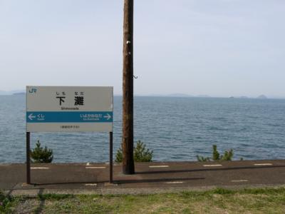 shikoku8.jpg