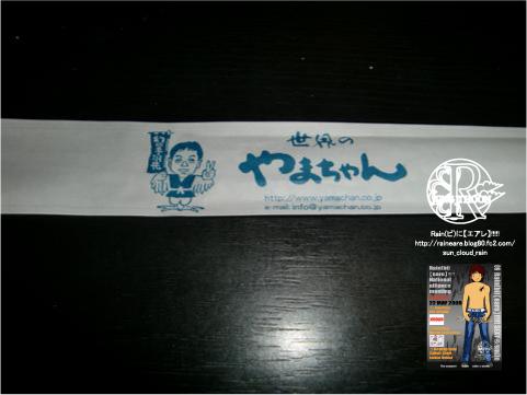200952219.jpg