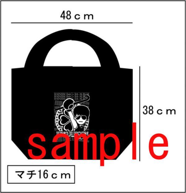 ecobackkurosample1.jpg