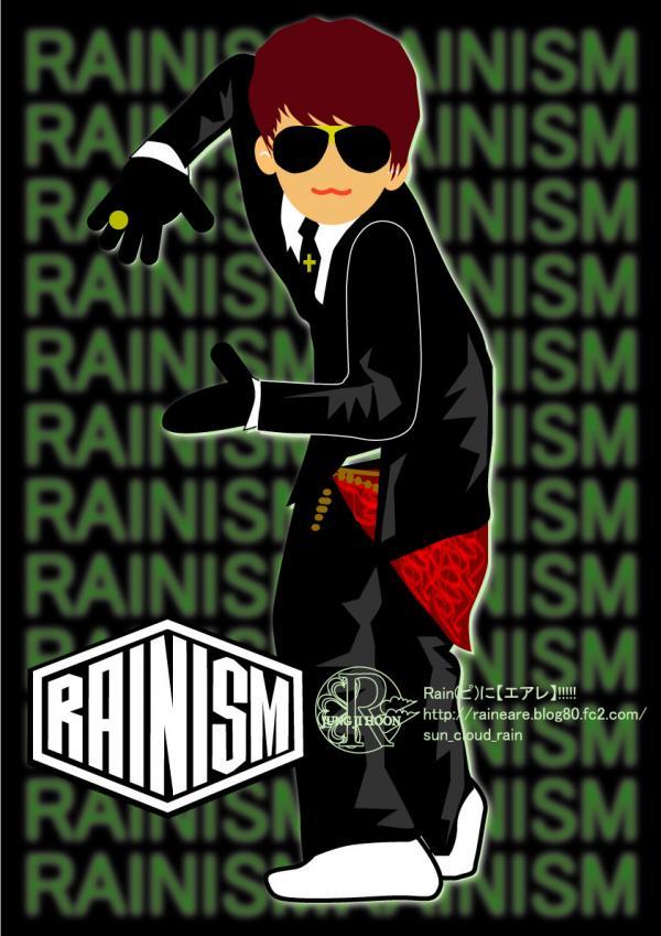 rainism2008mbc.jpg