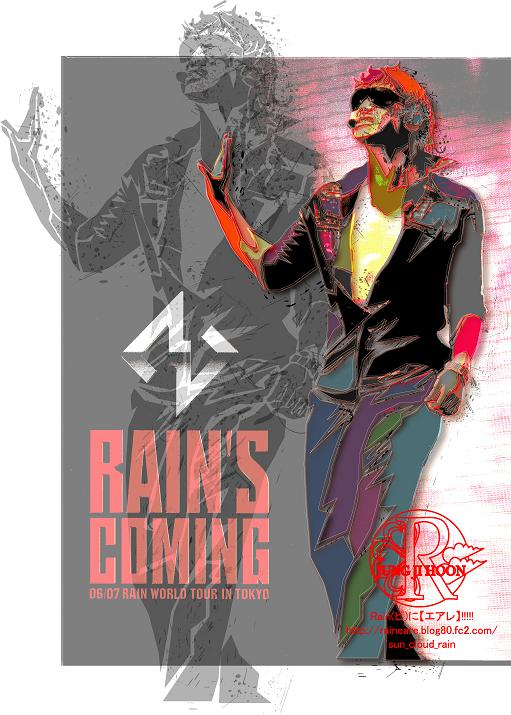rainscomingintokyoteyan1.jpg