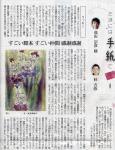 kichiya3.jpg
