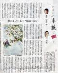 kichiyamail.jpg