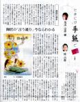 mail_7.jpg