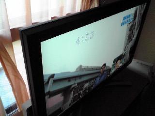液晶テレビ(もちろん地デジ対応)