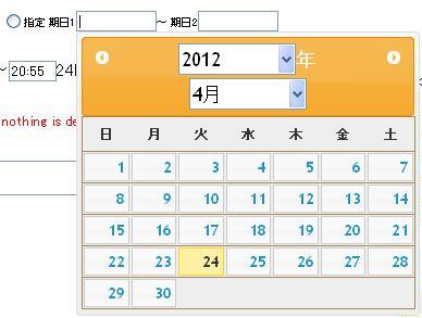 1_20120424195803.jpg