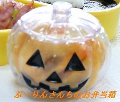 2007.10.31-4.jpg