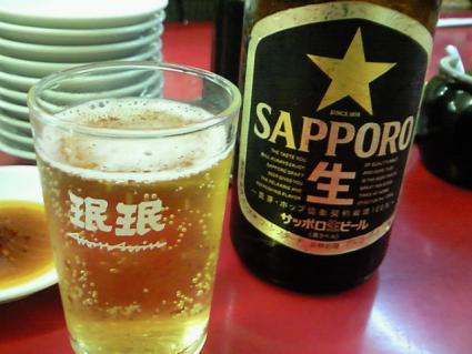 三宮(眠眠ビール)