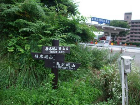 7草津道路