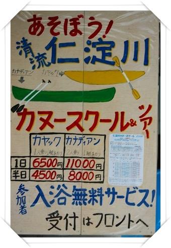 20080618_1711.jpg