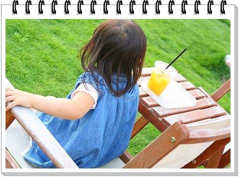 20080707_3173.jpg